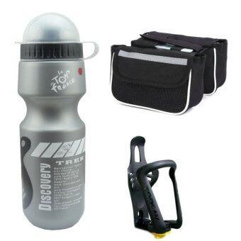 Discovery กระบอกน้ำ สำหรับจักรยาน 650 มล + ขาจับ TMD05B + กระเป๋าพาดเฟรม