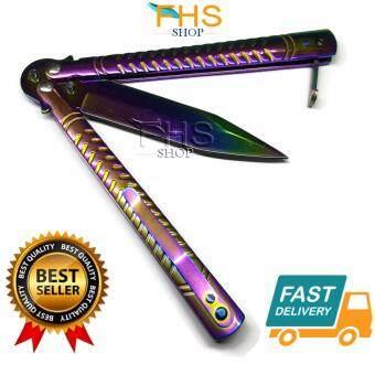 FHS Butterfly Knife (Balisong) STAINLESS STEEL B807 ขนาดเมื่อกางใบรวมด้ามจับ 20cm.