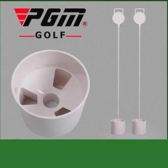 PGM หลุมกอล์ฟพร้อมก้านธง (DB001)(White)