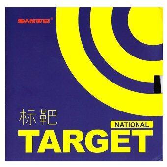 SANWEI ยางปิงปอง TARGET NATIONAL (สีดำ)