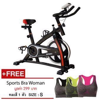 B&G จักรยานนั่งปั่นออกกำลังกาย Exercise Spin Bike (Black) แถม Sports Bra Woman Size S