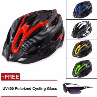 Harga Qniglo Adjustable Cycling Bicycle Adult Mens Bike Helmet carbon color With Visor Mountain+ด้วยแว่นตากันแดดฟรี