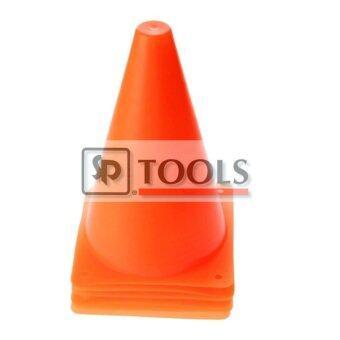Agility Cones กรวยฝึกซ้อมกีฬา สูง 9 นิ้ว (set=6ชิ้น)
