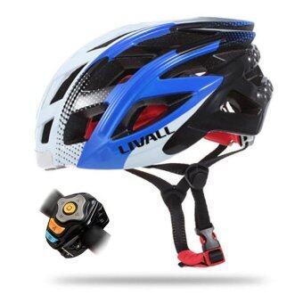 Livall Biggke BH60 หมวกจักรยานอัจฉริยะ (Blue)