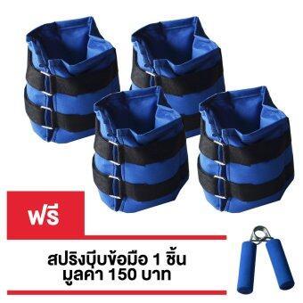 ชุด ถุงทรายข้อเท้า และ ถุงทรายข้อมือ 7LB ( 3.5 kg.) ถุงถ่วงน้ำหนัก / Ankel weight set 7LB - Blue
