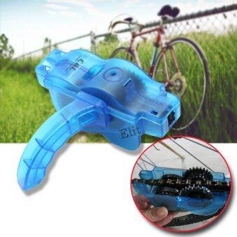 Elit กล่องล้างโซ่จักรยาน ที่ล้างโซ่จักรยาน Bike Chain Cleaner