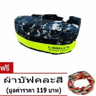 Linnell กระเป๋าคาดเอว/คาดอก มีแถบสะท้อนแสงสีเขียว รุ่น Ln-7704แถมฟรี ผ้าบัฟ คละลาย
