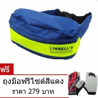 Linnell กระเป๋าคาดเอว/คาดอก มีแถบสะท้อนแสงสีเขียว รุ่น Ln-7704แถมฟรีถุงมือฟรีไซด์ ลายดอกไม้ สีแดง