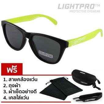 LIGHTPRO แว่นขี่จักรยาน รุ่น LP003 Polarized Lens (Neon Green)