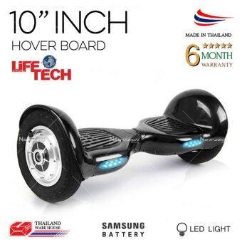 """Life Tech 10"""" มินิเซกเวย์ / ฮาฟเวอร์บอร์ด / สมาร์ท บาลานซ์ วิลล์ / สกู๊ตเตอร์ไฟฟ้า / รถยืนไฟฟ้า 2 ล้อ มีไฟ LED รุ่น NN-HB10/B (สีดำ)"""