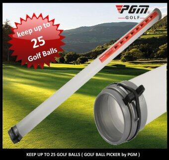 Harga Golf Tubes Ball Retriever by PGM (Hold up to 25 Balls)