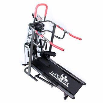 Fit ลู่วิ่ง Multi-Function Metnetic Treadmill 4 in 1 พร้อมเครื่องสั่นเอว