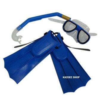 Kid Diving Set อุปกรณ์ดำน้ำ + ตีนกบ สำหรับเด็ก - Blue
