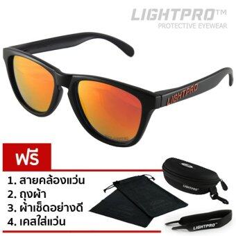 LIGHTPRO แว่นขี่จักรยาน รุ่น LP003 Polarized Lens ( Orange )