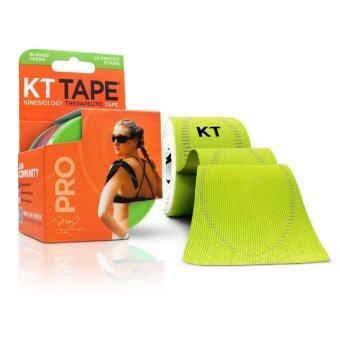 KT Tape PRO เทปสำหรับบรรเทาอาการปวดและช่วยพยุงกล้ามเนื้อรุ่น KT Tape PRO (สีเขียว)