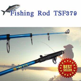 Elit เบ็ดตกปลา พกพา ยาว 3.6 เมตร Telescopic Fishing Rod