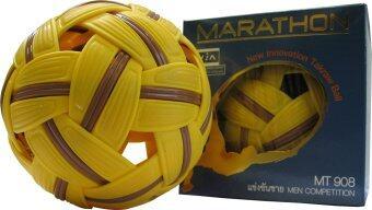 Marathon ตะกร้อเซปักผิวยาง MT-908 ( รุ่นแข่งขัน สีน้ำตาล)