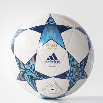 Adidas ฟุตบอล หนัง อดิดาส Football Finale Capitano CAP AZ5204 (690)