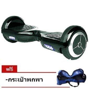 I-Smart สกู๊ตเตอร์ Electric Balance (สีดำ) แถมฟรี กระเป๋าพกพา