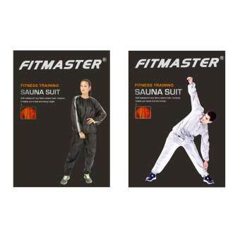 Fitmaster ชุดซาวน่า ชุดออกกำลังกาย Sauna Suit รุ่น SS9020 (สีดำ) จำนวน 1 กล่อง และ ชุดซาวน่า รุ่น SS9010 (สีเงิน) จำนวน 1 กล่อง