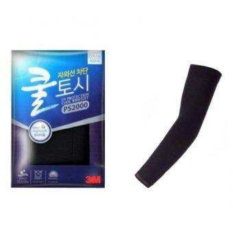 3M Arm Sleeves ปลอกเเขนกันเเดด ป้องกัน UV สีดำ