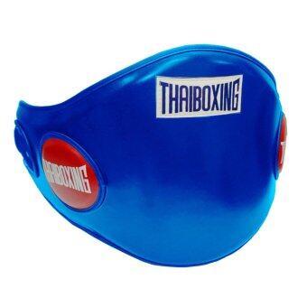 THAIBOXING เป้าป้องกันหน้าท้องหนังเทียม สีน้ำเงิน