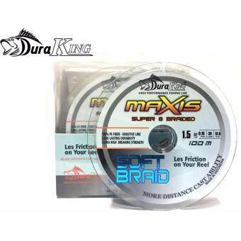 DuraKing สาย PE ถัก 8 รุ่น Maxis Soft Braid PE 1.5/30lbs 13.6KG 100 เมตร
