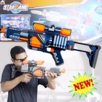 ปืนเนิร์ฟ ขนาด 65cm Nerf gun กระสุนโฟม 20 นัด มาใหม่เล่นสนุก