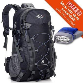 Local Lion เป้สะพายหลัง backpack รุ่น40L-443 สีดำ ฟรีไฟฉาย LED มือกดระบบชาร์ทมือ มูลค่า 250 บาท