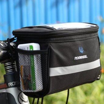 จักรยานตะกร้าตะกร้าหน้ารถจักรยานการขี่จักรยานกลางแจ้งแม่งกระเป๋าท่อกรอบ - Intl