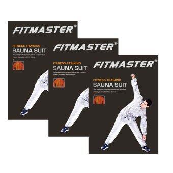 Fitmaster ชุดซาวน่า ชุด Sauna Suit รุ่น SS9010 (สีเงิน) จำนวน 3 กล่อง