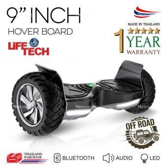 "Life Tech 9"" มินิเซกเวย์ / ฮาฟเวอร์บอร์ด / สมาร์ท บาลานซ์วิลล์ / สกู๊ตเตอร์ไฟฟ้า /รถยืนไฟฟ้า 2 ล้อ มีไฟ LED และลำโพงบลูทูธสำหรับฟังเพลง ฟังชั่นออฟโรด รุ่น NN-HBB09/1 (สีดำ)"