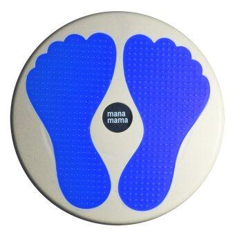 จานทวิส ที่นวดเท้า นวดเท้า ขนาดใหญ่ รูปรอยเท้า สีน้ำเงิน / twist disc foot massage board / Blue