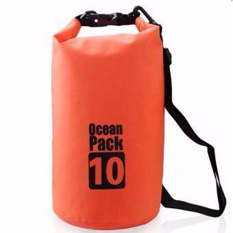 Lilry shop กระเป๋ากันน้ำ ถุงกันน้ำ ถุงทะเล Waterproof Bag ความจุ 10 ลิตร