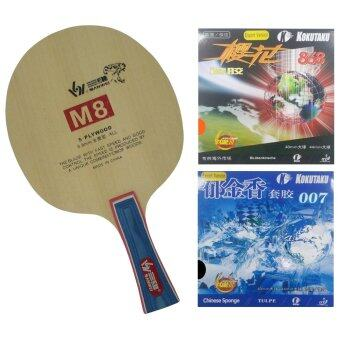 SANWEI ไม้ปิงปองประกอบ M8 (ด้ามหางปลา) + ยางปิงปอง KOKUTAKU 007 และ ยางปิงปอง KOKUTAKU 868 Chinese Explosion Sponge , Export Version