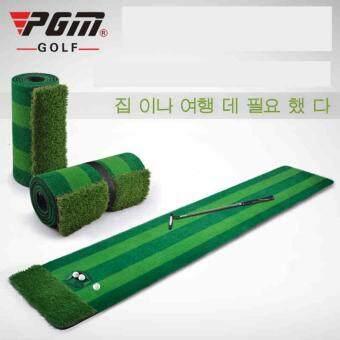 PGM กรีนหญ้าเทียมซ้อมพัตต์ GL004
