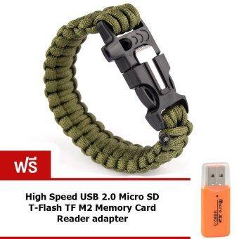Elit สายรัดข้อมือ เอาตัวรอด เชือกรัดข้อมือ สำหรับเดินป่า PARACORD พร้อมแท่งจุดไฟ+นกหวีด (Green) แถมฟรี SD Card Reader
