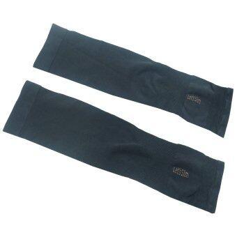 AQUA-X ปลอกแขนกันแดดฟรีไชด์ Mipan -สีดำ