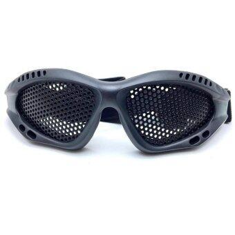 แว่นตาข่ายขนาดเล็ก สีดำ สำหรับใส่เล่นบีบีกัน