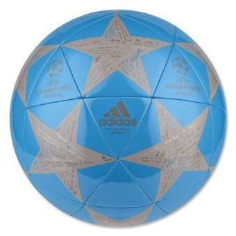 ADIDAS ฟุตบอลหนัง Football Finale16 Cap AP0377(850)