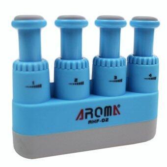 Aroma อุปกรณ์บริหารมือและนิ้วมือ (สีฟ้า)