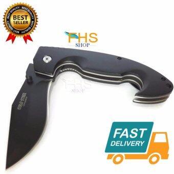 FHS Folding knife มีดพับขนาดกลาง (ใบโค้ง) ขนาดใบรวมด้าม 24 cm.