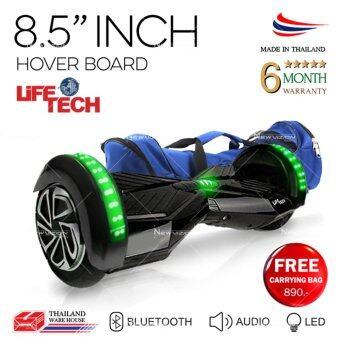 "Life Tech 8.5"" มินิเซกเวย์ / ฮาฟเวอร์บอร์ด / สมาร์ท บาลานซ์ วิลล์ / สกู๊ตเตอร์ไฟฟ้า / รถยืนไฟฟ้า 2 ล้อ มีไฟ LED และลำโพงบลูทูธสำหรับฟังเพลง รุ่น NN-HBB08/B (สีดำ) ฟรี !! กระเป๋าใส่แบบพกพา"