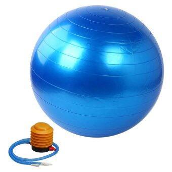 Kinglion Sport 75CM ลูกบอลโยคะผิวเรียบสีน้ำเงิน โยคะบอล ลูกบอลออกกําลังกาย ฟิตบอล ลูกบอลฟิตเนส ฟิตเนสบอล ยิมบอล อุปกรณ์ฟิตเนส ออกกําลังกายลดพุง Blue Fitball Fitness Ball Yoga Ball Massage Ball