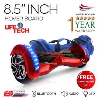 "Life Tech 8.5"" มินิเซกเวย์ / ฮาฟเวอร์บอร์ด / สมาร์ท บาลานซ์ วิลล์ / สกู๊ตเตอร์ไฟฟ้า / รถยืนไฟฟ้า 2 ล้อ มีไฟ LED และลำโพงบลูทูธสำหรับฟังเพลง รุ่น NN-HBB08/R1 (สีแดง) ฟรี !! กระเป๋าใส่แบบพกพา"