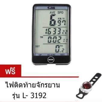 iremax Sunding เครื่องวัดความเร็ว ไมล์ไร้สาย สำหรับจักรยาน รุ่น SD-576C (สีดำ) ฟรีไฟติดจักรยานL-3192 (price:199-)