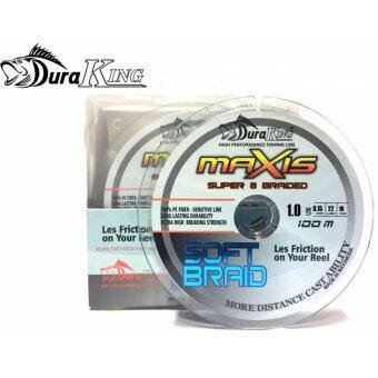 DuraKing สาย PE ถัก 8 รุ่น Maxis Soft Braid PE 1/22lbs 10KG 100 เมตร
