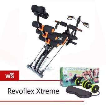Six Pack Care XD-701เครื่องออกกำลังกาย บริหารหน้าท้อง พร้อมที่ปั่นจักรยาน(สีดำ/ส้ม) ฟรี Revoflex Xtreme