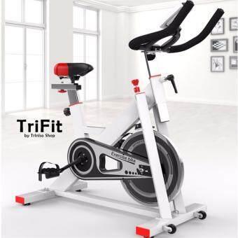 TriFitness S401 Premium จักรยานออกกำลังกาย In Door Lightweight Exercise Fitness Bike Gym Bicycle (สีขาว)