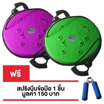 จานทวิส จานหมุนเอว แบบมีเชือก 2 ชิ้น Twist Disc / Twist Plate / Twister